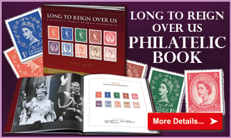 The ultimate philatelic tribute to Our Majesty's 63 years of service...