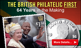 A Royal Philatelic First – 64 years in the making