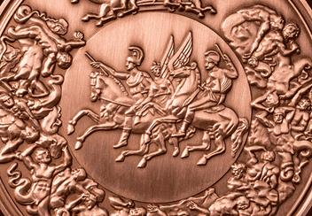 Pistrucci 'Waterloo' Medal Close Up Reverse