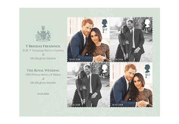 Harry And Meghan Royal Wedding Silver Commemorative Cover Stamp 2 1