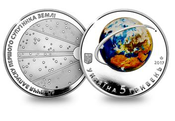 World Space Collection of 8 coins both sides coin 2017 2.png