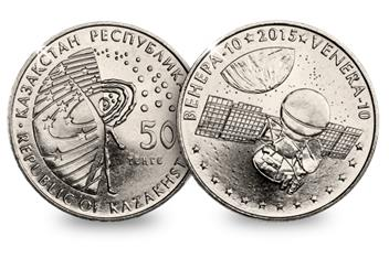 World Space Collection of 8 coins both sides coin 2015.png