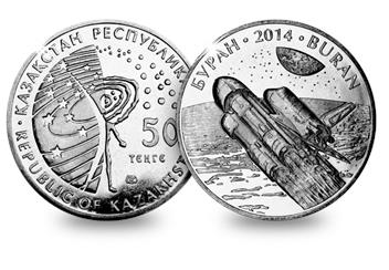 World Space Collection of 8 coins both sides coin 2014.png