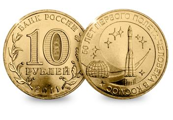World Space Collection of 8 coins both sides coin 2011.png