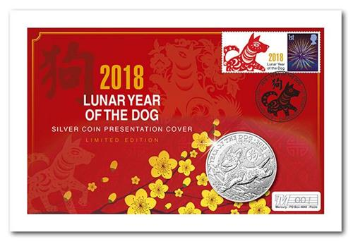 2018 Lunar Year Of The Dog PNC